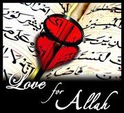 Cinta yang tak halal