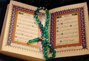 Fadhillah Alqur'an