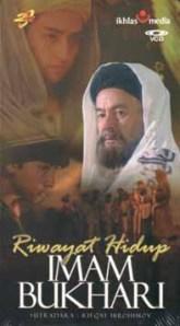 imam-bukhari